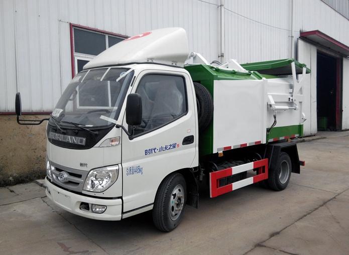 (3方 蓝牌)福田小卡侧装对接垃圾车