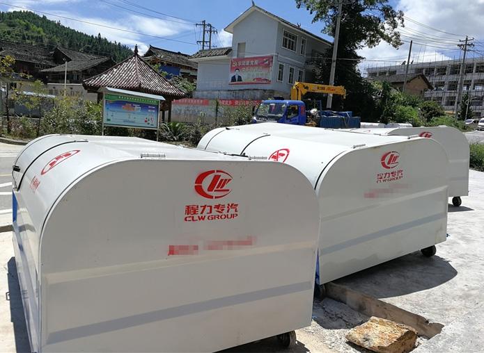 【4方】移动式垃圾箱