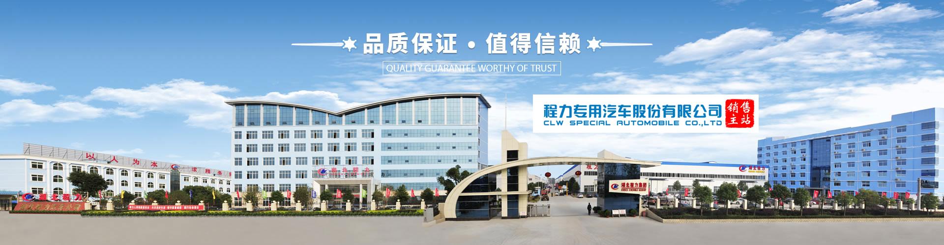 http://www.zhongqinauto.com/data/images/slide/20190920154504_377.jpg