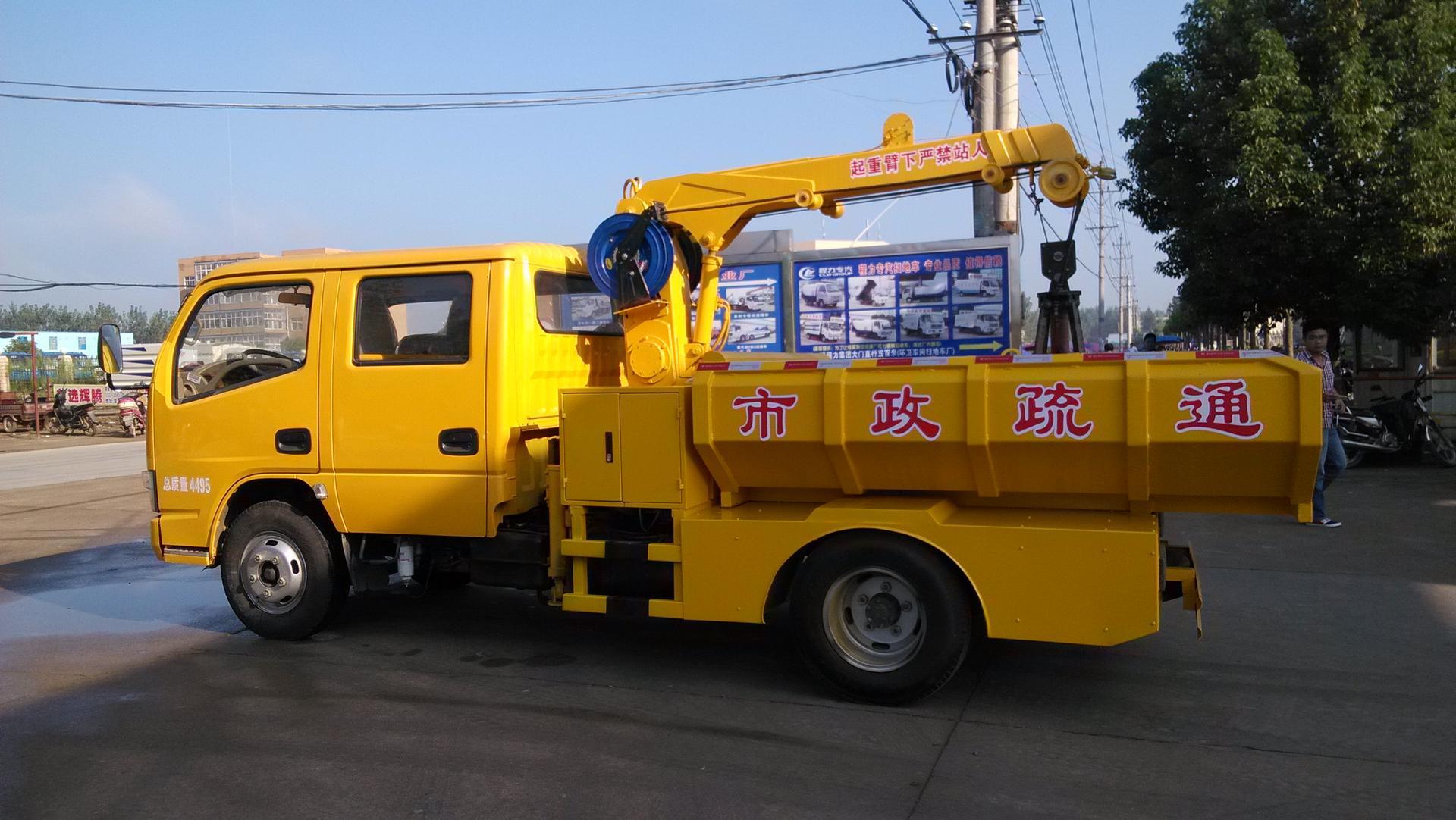 重庆净化车