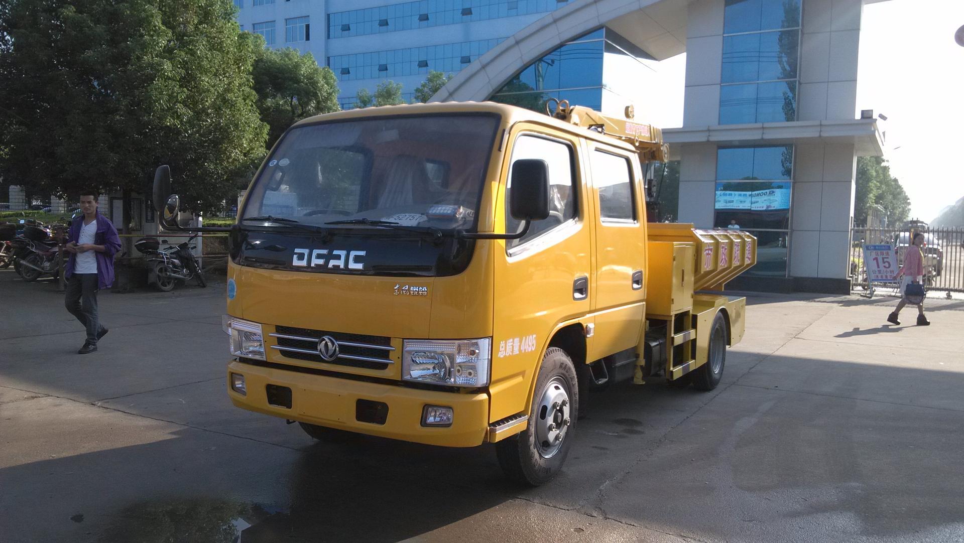 龙8国际官网 净化车